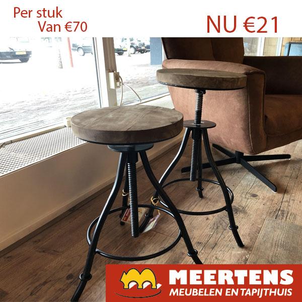 Benoa Iron stool